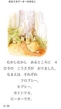 読書尚友 Free (青空文庫ビューア) apk スクリーンショット