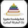 بنك المعرفة المصري أيقونة