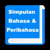 eKamus 马来成语与谚语词典 आइकन