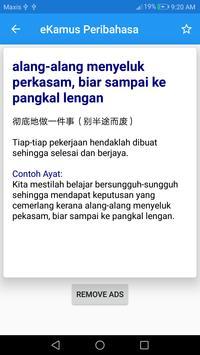 eKamus 马来成语与谚语词典 स्क्रीनशॉट 1