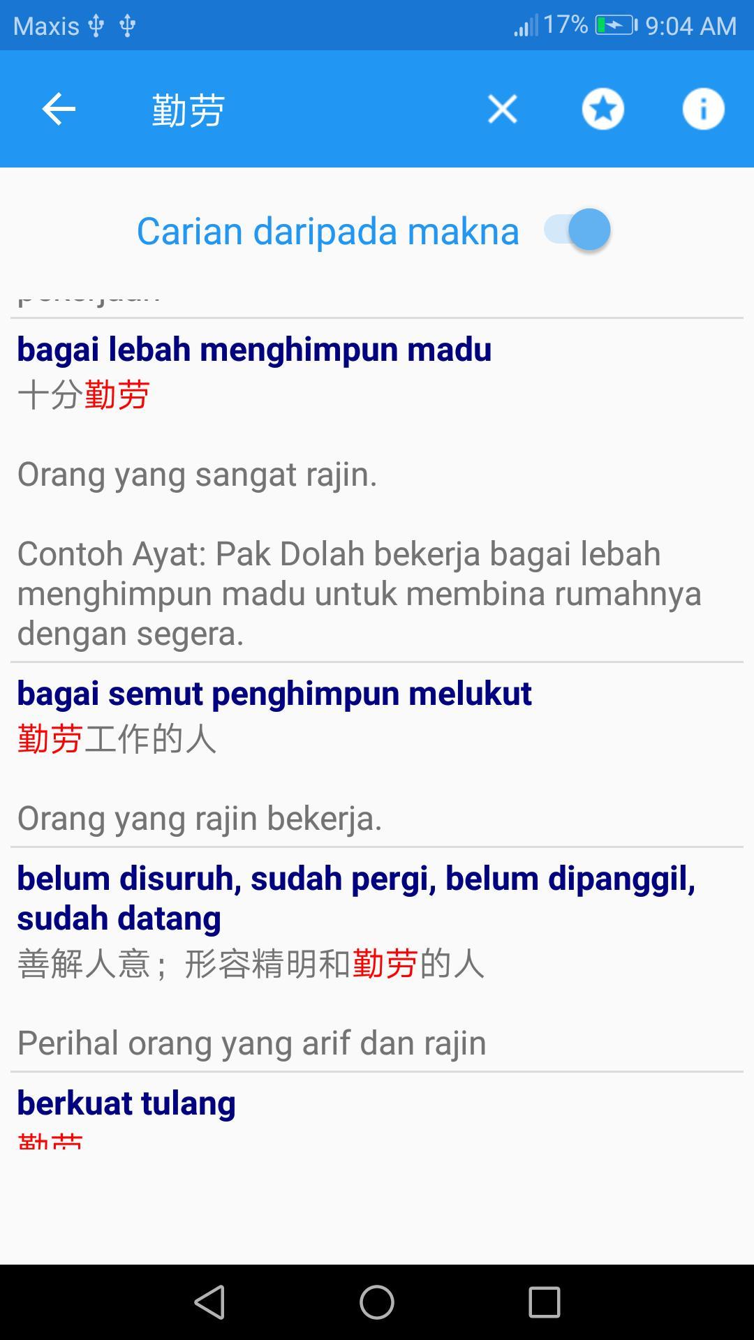 Simpulan Bahasa Peribahasa For Android Apk Download
