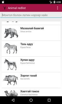 Амьтны улаан данс /Mongolian Red List of Animal/ poster