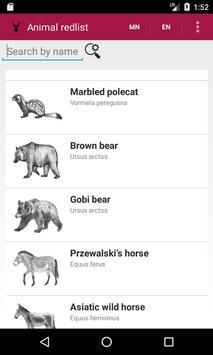 Амьтны улаан данс /Mongolian Red List of Animal/ screenshot 1