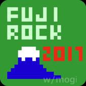 タイムテーブル:FUJI ROCK FESTIVAL '17 icon