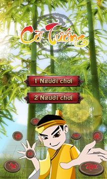 Chinese Chess Free screenshot 1