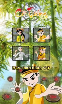 Chinese Chess Free screenshot 2