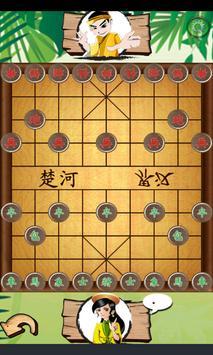 Chinese Chess Free screenshot 6