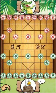 Chinese Chess - Xiangqi apk screenshot