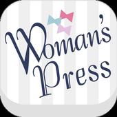 ウーマンズプレス-モテる美しい女になる為の恋愛女子力マガジン icon