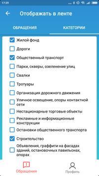 Кемерово Онлайн screenshot 2
