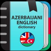 Azerbaijani English dictionary icon