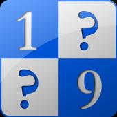 ナンプレ icon