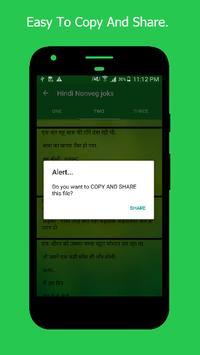 2017-18 Hindi Nonveg Jokes screenshot 2