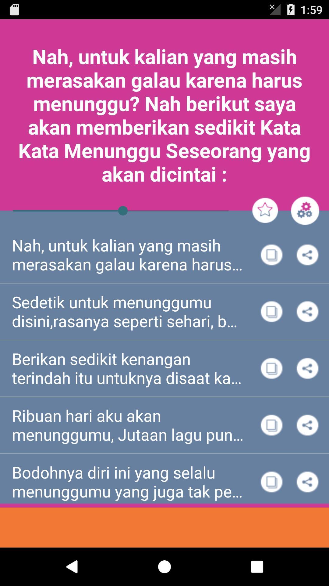 Dp Menunggu Itu Membosankan For Android Apk Download