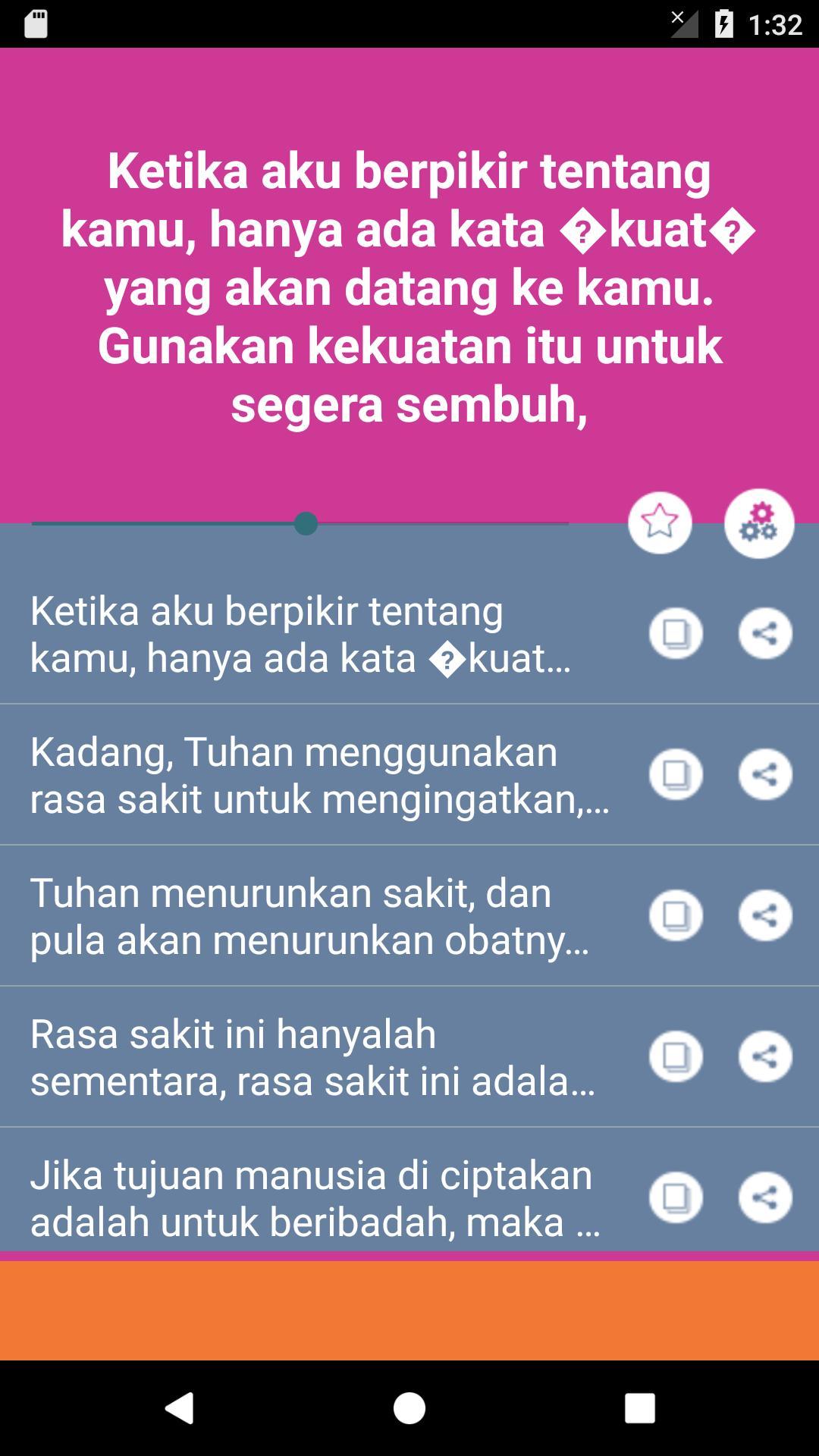 Dp Cepat Sembuh Sayang Für Android Apk Herunterladen