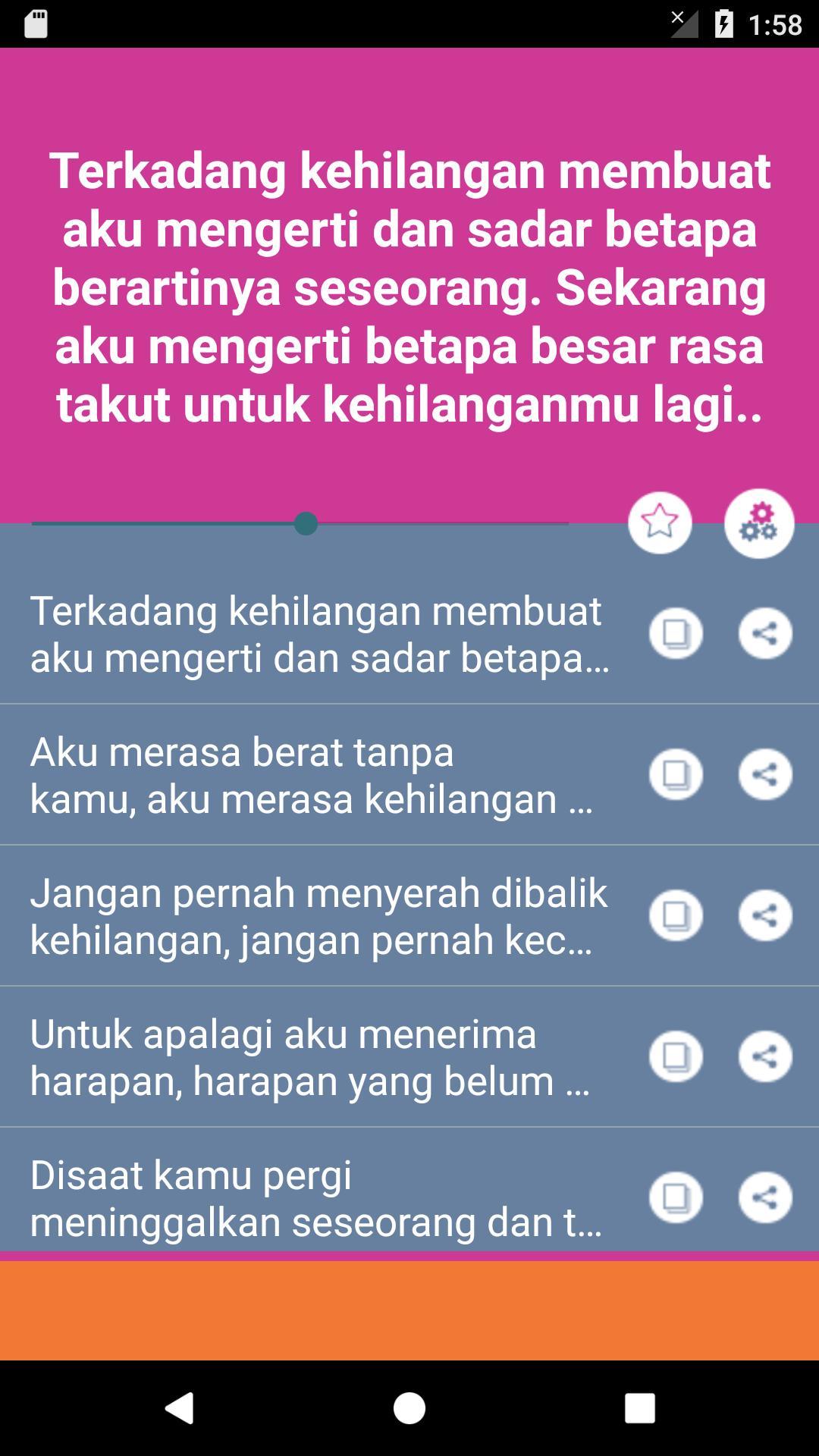 Dp Kata Takut Kehilangan For Android Apk Download