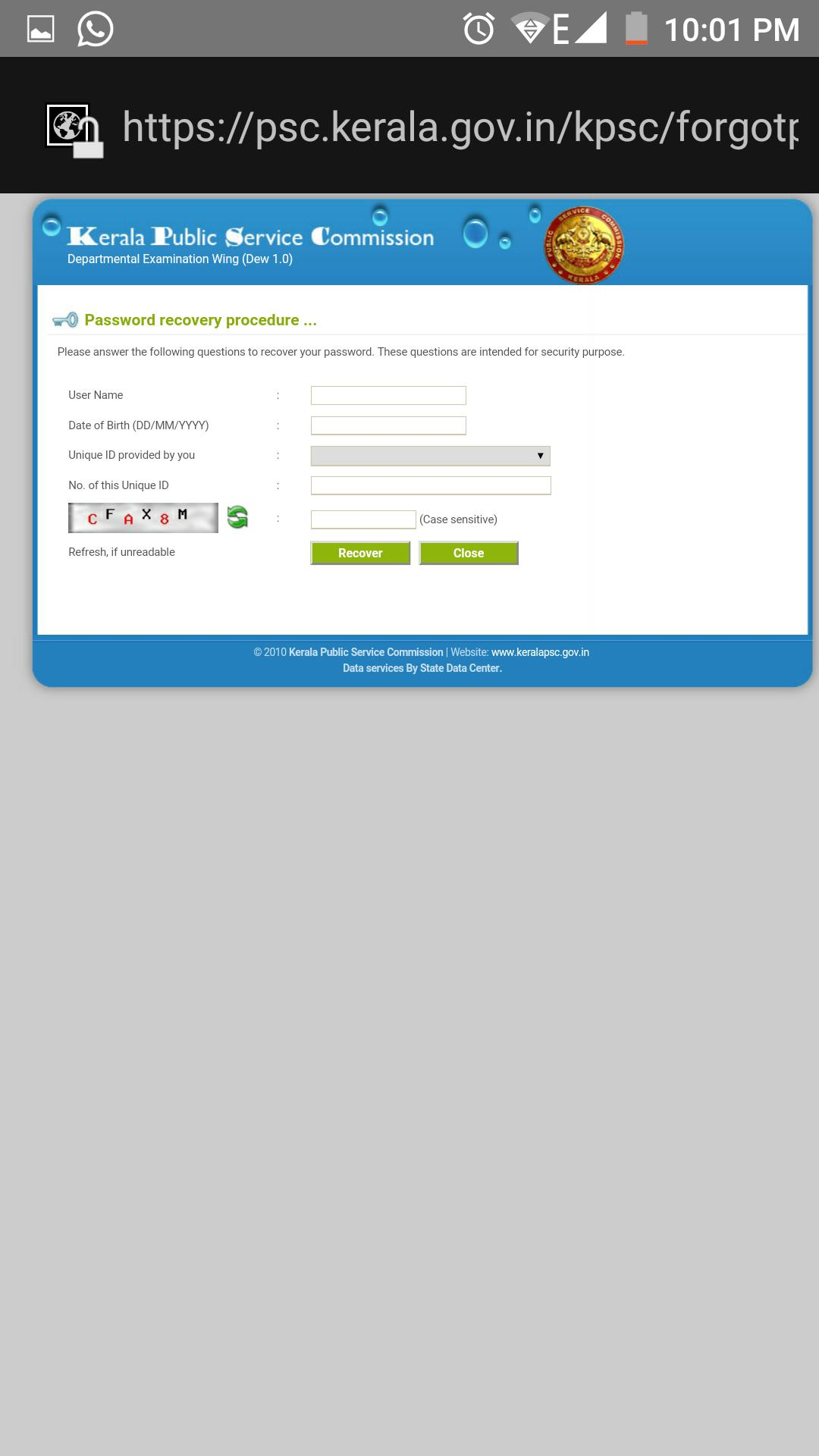 Public service login