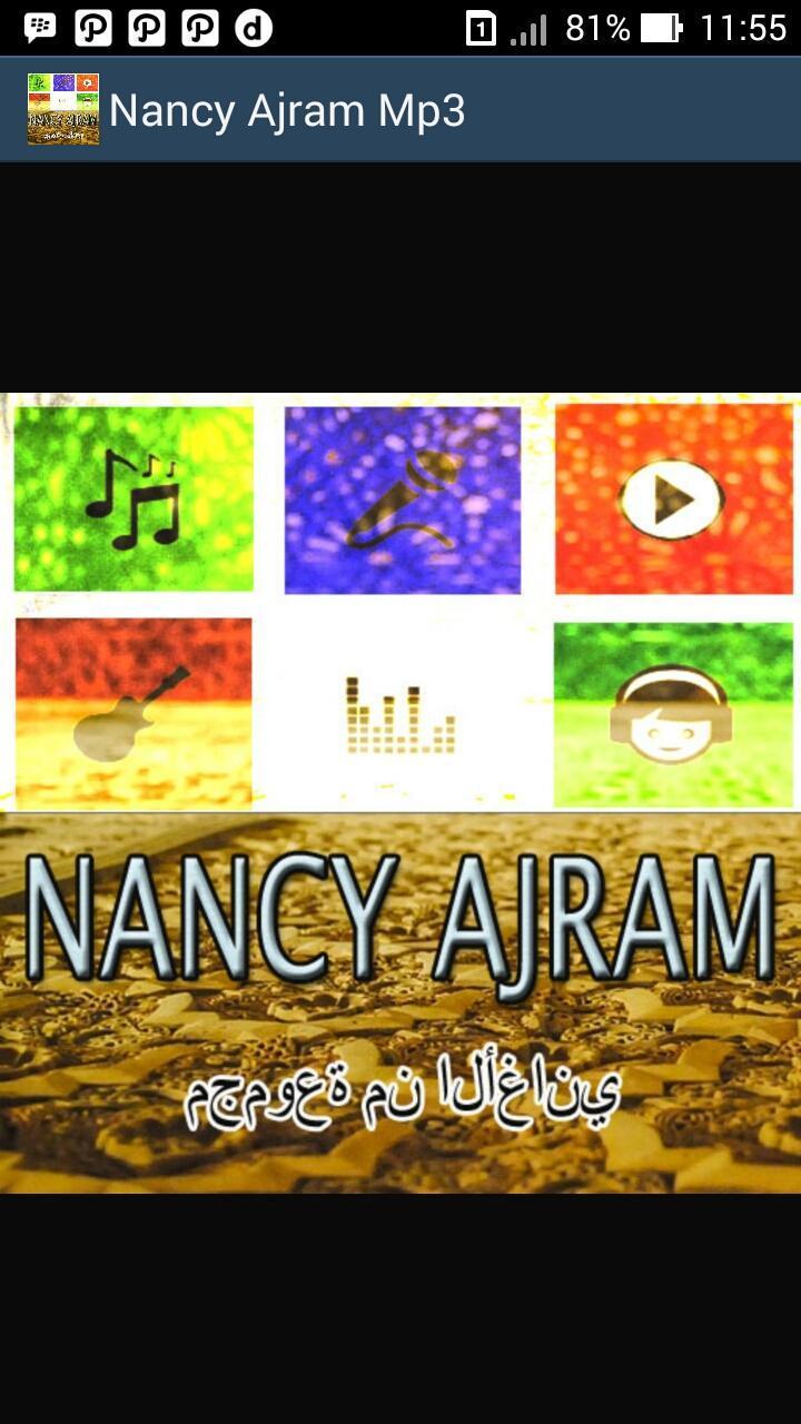 TÉLÉCHARGER MUSIC NANCY AJRAM MAAKOUL EL GHARAM GRATUIT