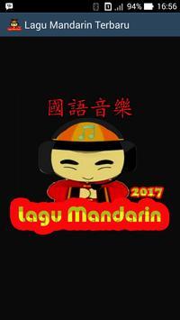 Mandarin Popular Songs 2017 poster