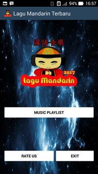 Mandarin Popular Songs 2017 screenshot 1