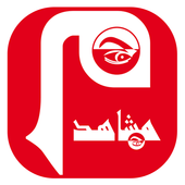 Machahid - مشاهد icon