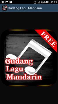 Gudang Lagu Mandarin poster