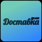 MobiCat - Доставка Демо (Unreleased) icon