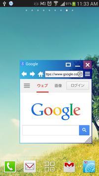 MocaShamo Browser poster