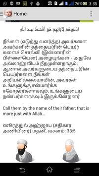 Tamil Muslim Baby Names poster