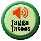 OST Jagga Jasoos India Songs icon