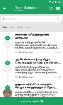India News screenshot 3