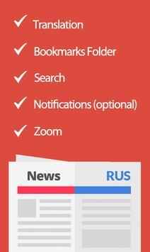 Russia News screenshot 7