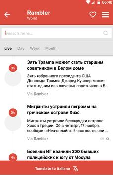 Russia News screenshot 3