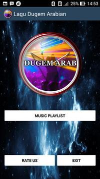 Arabian Remix Music 2017 screenshot 1