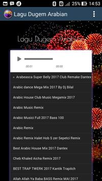 Arabian Remix Music 2017 screenshot 2