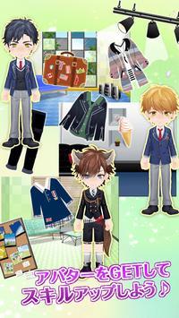 【BL】まほカレ screenshot 3