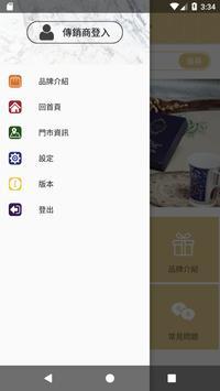 BVI比利安 screenshot 1
