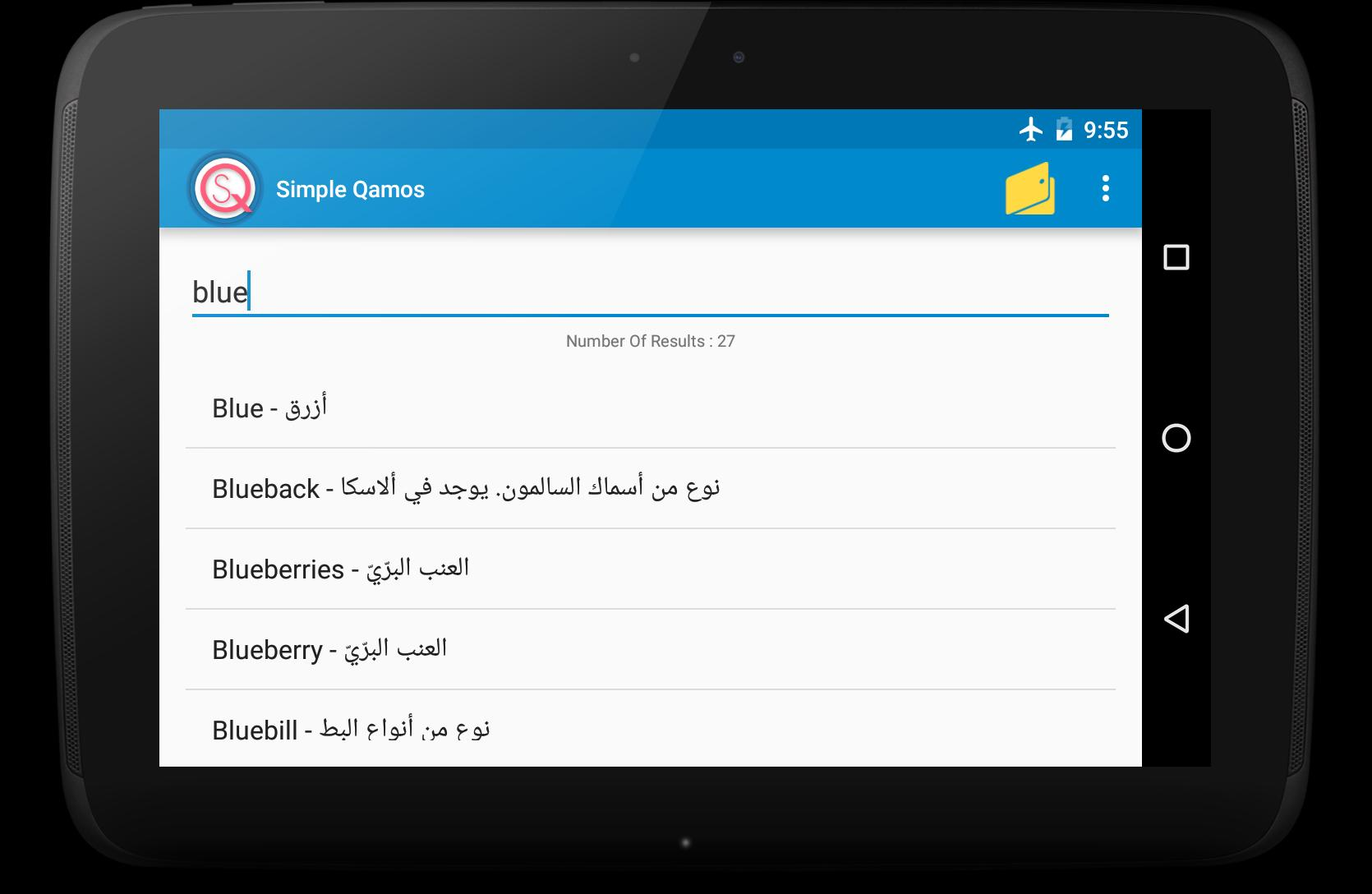 Oxford arabic dictionary: oxford dictionaries: 9780199580330.