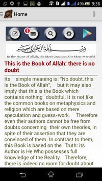 Quran Tafsir تصوير الشاشة 3