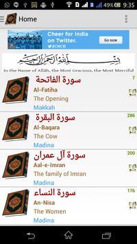 Quran Tafsir الملصق