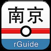 南京地铁 icon