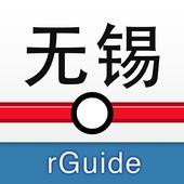 无锡地铁 icon