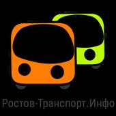 Ростов Транспорт icon