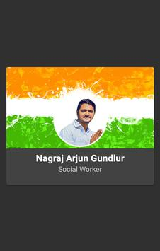 Nagraj Arjun Gundlur poster
