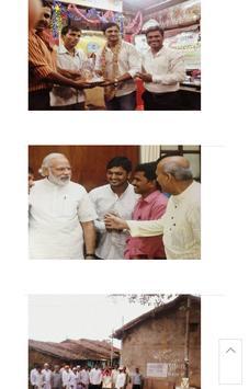Nagraj Arjun Gundlur apk screenshot