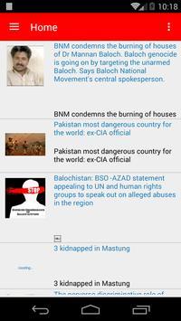 Sangar Publication apk screenshot