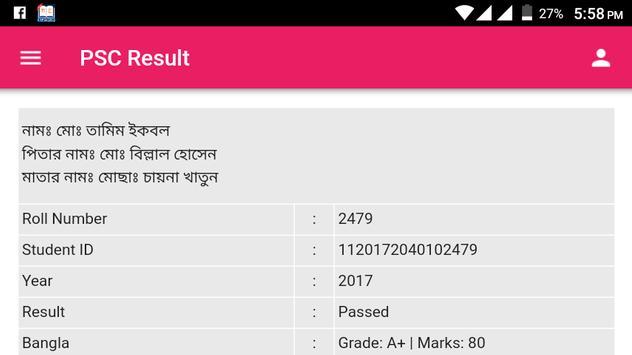 PSC Result screenshot 4