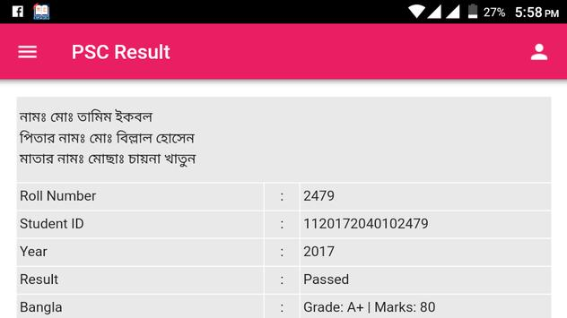 PSC Result screenshot 9
