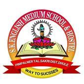 S K English Medium School icon