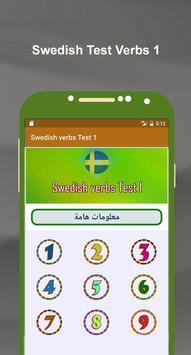 تعلم اللغة السويدية بالصوت : اختبار الافعال 1 poster